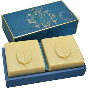 Luxury Soaps For Men Golden Jojoba,Green Tea Extract And Vetivert
